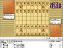 気になる棋譜を見よう1574(村山七段 対 藤井七段)