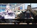 【アズールレーン クロスウェーブ】抜錨!まな板と包丁#04【VOICEROID+実況】