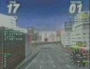RAVE RACER(レイブレーサー)370km/h走行T.T. Part1