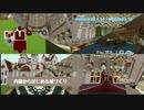 【マインクラフト】城を、内装からつくってみる3【timelapse】