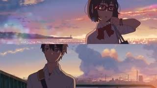 【AniPAFE2019】ON MY WAY