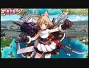 【ゆっくり実況】英雄*戦姫 Part.119