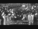 迷列車で行こう 歴史編 シリーズ国鉄破綻 第14話「スト権スト②」 2/3