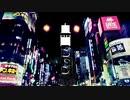 『人間ごっこ』主題歌 CODE:perXona - ちゃんゆい