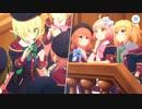 【プリンセスコネクト!Re:Dive】森の臆病者と聖なる学舎の異端児 第4話