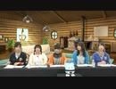 けものフレンズ3 わくわく探検レポート 第3.0回 2019年08月22日放送