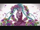 【初音ミク】your flower【オリジナル曲】