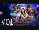 #01【TRINE3】再び!謎解きとおじいちゃん介護の旅【はやしるk@】