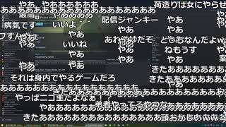 【ch】うんこちゃん『Project Winter』part0【2019/08/31】
