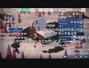 【ch】うんこちゃん『Project Winter』part1【2019/08/31】