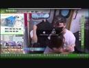 香港警察は地下鉄内の市民へ無差別に暴力を使いました2