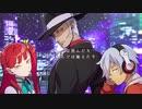 【誕生日に歌った】宇宙の記憶 cover by korumi 「BEM」主題歌
