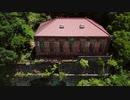 廃墟と遺構マルチコプターで眺める廃発電所【癒し系空撮】