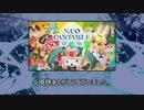 【UTAUカバー】#NICO_CANTABILE ニコカンタービレ♪【138音源】