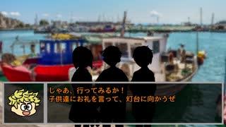 【グラブルCoC】Chesed #3【SCP】