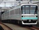【バイノーラル走行音】 地下鉄南北線 赤羽岩淵~目黒 9000系
