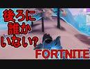 おそらく中級者のフォートナイト実況プレイPart134【Switch版Fortnite】