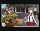 【ゆっくり実況】FGOマスターの艦隊これくしょんNo.2【艦これ】