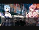 【第五回ひじき祭】琴葉姉妹の読書感想会【VOICEROID劇場】