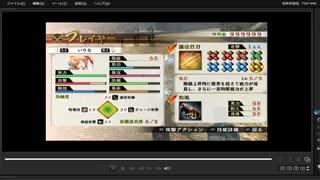 [プレイ動画] 戦国無双4の第二次上田城の戦い(西軍)をいりなでプレイ