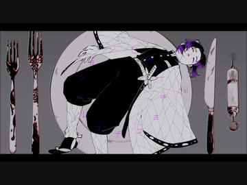 の ゴーゴー 刃 アニメ 鬼 滅