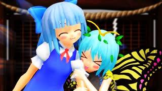 【9月8日はチルエタの日】チルエタでtoo Cute!