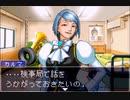 【実況】逆転裁判2(第3話 part8)