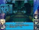 【ゆっくり実況】世界樹の迷宮Ⅲ 妄想ストーリー付 第69話