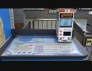 【かわいい!?】京阪七条-京都ステーションループバス乗継割引券の配布方法一新