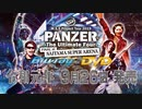 M.S.S Project LIVE Blu-ray&DVD「PANZER - The Ultimate Four -」 FINAL at さいたまスーパーアリーナトレーラー