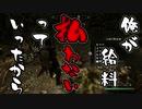 【実況】新約・加速するスカイリムの旅 Page407