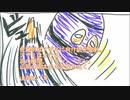 ザ・ファブル229話「寝転ぶ男…。」のネタバレ