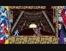 非路のロックマンX実況プレイPart2