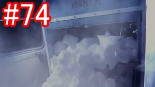 【428】封鎖された渋谷の事件を解決していくよ☆#74【実況】
