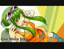 【Gumi】One More Step