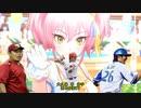 【野球選手名で歌ってみた】TRUE COLORS【デレステ4周年記念】