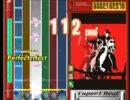 ギタドラ ドラムマニア3rd(家庭用)オートプレイ 全曲鑑賞 パート1