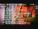 【Lemon】米津玄師 プロが本気で演奏してみた cover by Shakuhachi Bamboo flute