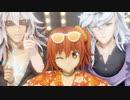 【Fate/MMD】アロハぐだ子 with マーリン・ジークフリートで「ONE OFF MIND」【歌詞付き】【FGO】