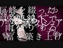 【結月ゆかり】醜形漿果【オリジナルMV】
