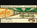 【爆走兄弟レッツ&ゴー‼️ミニ四駆GB】全レーサーを周回遅れにするハマーD PART5