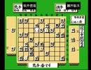 坂井信哉vs藤井聡太. 29連勝前の最後の負け