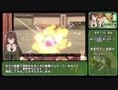 【アイドル部】8月の稲記録【八重沢なとり】