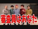 RAB新メンバーオーディション3次審査いよいよスタート!!!