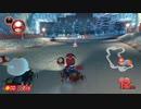 【実況】MK8DXをやりまSHOW 第2回ロック杯DX 第4GP