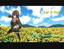 【八重沢なとりイメージソング】Star & Rain【アイドル部】