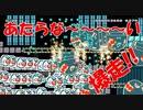 【マリオメーカー2女子大生実況】爆走痛快コース!当たりそうで当たらな~い