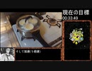 RTA_プリン作り_58:42