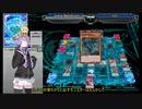【遊戯王ADS】 EM魔術師マッチ対決集 【VOICEROID実況】