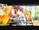 【無課金】うたの☆プリンスさまっ♪ Shinig Live 【1日1回】無料11枚撮影Part5